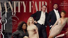 Vanity Fair Photoshop-fail leaves Oprah, Witherspoon embracing spare limbs