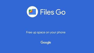 Files Go تطبيق من غوغل لإدارة الملفات