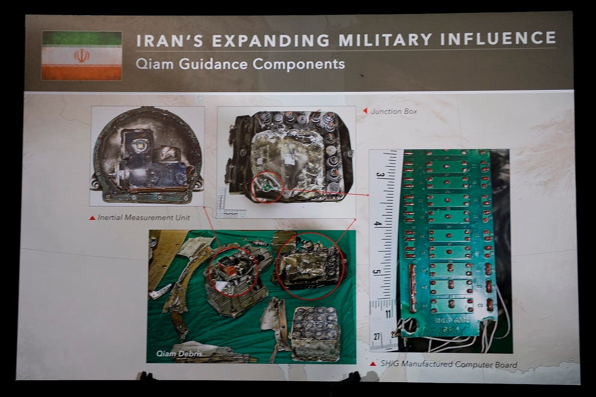 A placard shows parts of the guidance system to an Iranian Qiam Ballistic Missile on display. (AFP)
