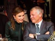 الملكة رانيا تلفت بأناقتها في منتدى دافوس