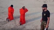 عالمی عدالت کا اشتہاری لیبی کپیٹن کی دوبارہ حوالگی کا مطالبہ