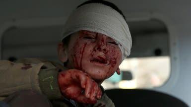 كابول.. 95 قتيلاً و159 جريحاً إثر تفجير سيارة إسعاف