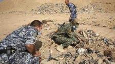 عراق:اجتماعی قبر سے فوجیوں اور عام شہریوں کی 75 لاشیں برآمد