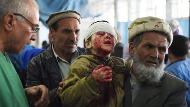 بالصور.. دماء أطفال وجثث وسط الركام في انفجار كابول