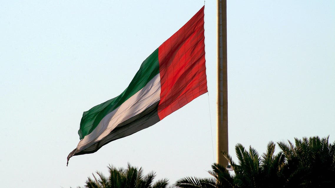 The UAE flag flies at half mast. (Supplied)