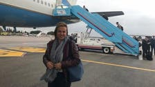 Al Arabiya's Nadia Bilbassy among 11 journalists on Air Force 2