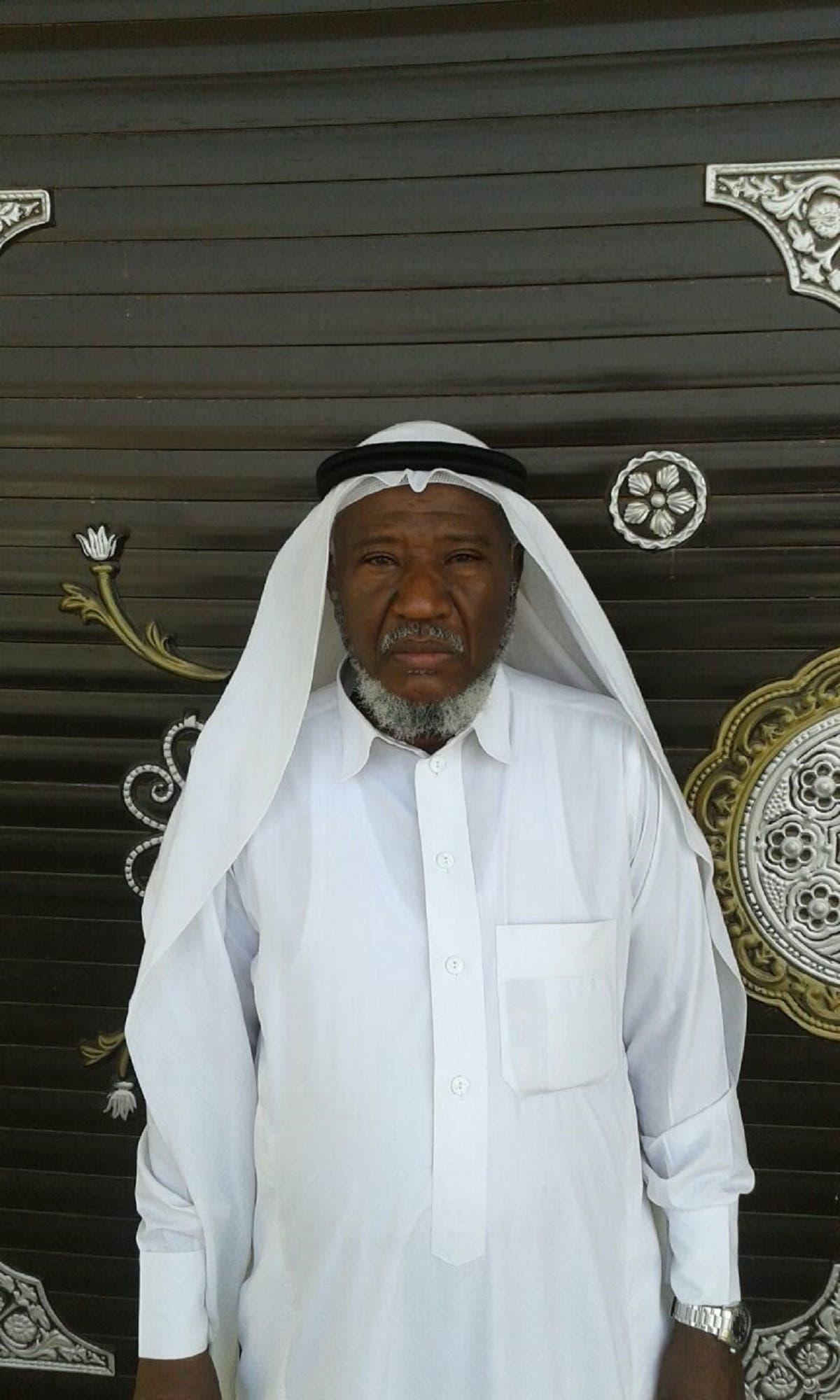 Grandfather Ali Hamdi