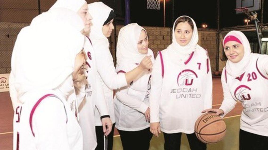 فريق كرة سلة نسائي سعودي