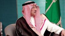 Saudi prince reaffirms loyalty to King Salman after leaving Ritz Carlton