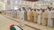 امارات : شیخ خلیفہ بن زاید کی والدہ کی نماز جنازہ ادا کر دی گئی
