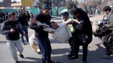 ارتفاع حصيلة ضحايا اعتداء كابول.. 103 قتلى و235 جريحاً