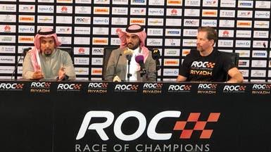 بالصور.. نتائج قرعة سباق الأبطال في الرياض