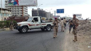الصحة اليمنية: 21 قتيلاً و290 جريحاً حصيلة اشتباكات عدن