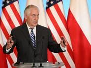 واشنطن تكشف عن دعم أوروبي لتعديل الاتفاق النووي