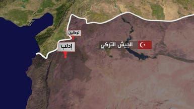 خارطة توزيع القوى العسكرية في #إدلب