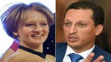 طلاق کے سبب پوتین کے داماد کو آدھی دولت سے ہاتھ دھونے پڑے !