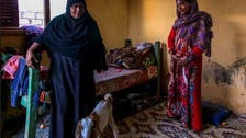 A women-only village in Egypt where no men are allowed
