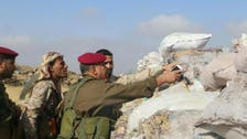 تعزمیں تین روزہ آپریشن میں کئی علاقے آزاد،110 حوثی جنگجو ہلاک