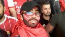 إيرانية أخرى تحضر مباراة بملابس رجالية وذقن اصطناعية