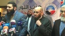 حزب النور يرفض تقديم مرشح للرئاسة ويدعم السيسي