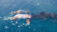 Bodies of three Iran crew members from Sanchi identified