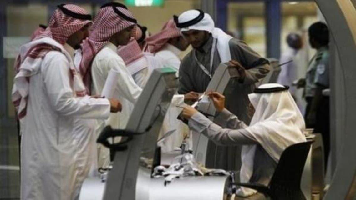 Jobs for KSA citizen