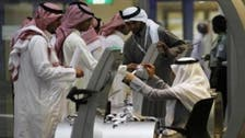 سعودی لیبر سسٹم کی خلاف ورزی پر ان سزاؤں کا سامنا ہو گا