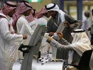 السعودية.. تراجع معدل البطالة إلى 12.8%