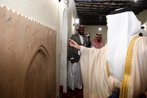 Saudi mosque. (Supplied)