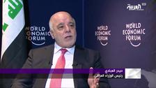 EXCLUSIVE: Iraqi PM Abadi on elections, corruption and Kurdistan