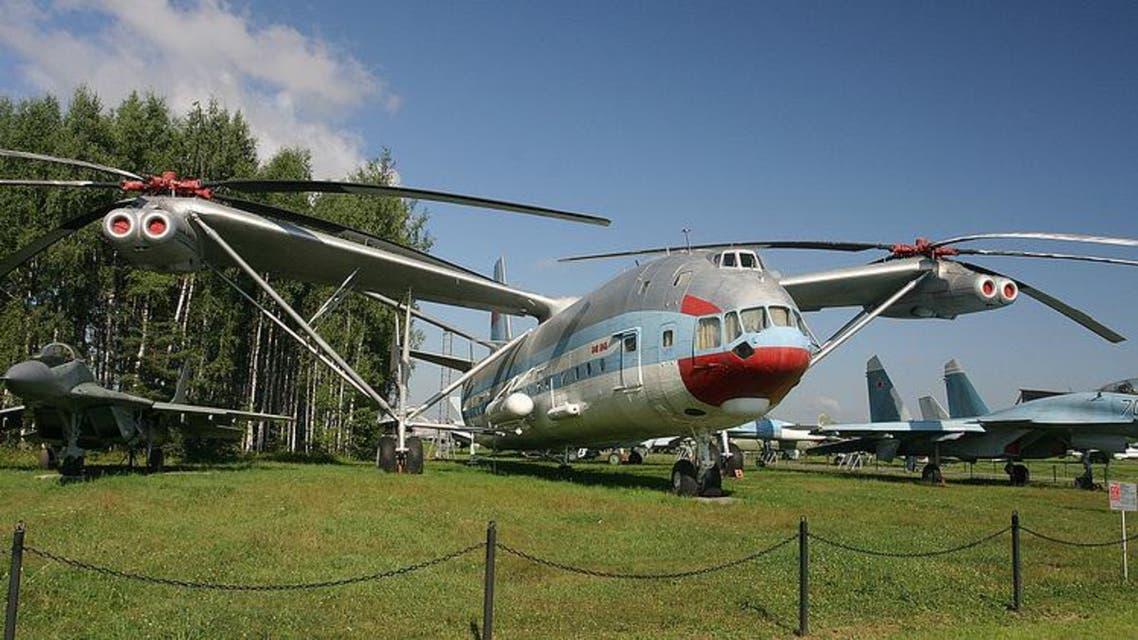 Mi-12