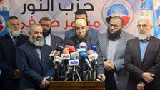 Egypt Islamist Al-Nour party backs Sisi's re-election bid