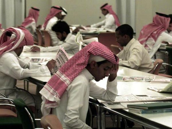 انخفاض معدل البطالة بين السعوديين في الربع الأول