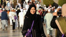 How social media helps female pilgrims document their spiritual journey in Saudi Arabia