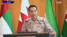 یمن میں انسانی بنیادوں پر امدادی آپریشن بلا تفریق جاری رہے گا: عرب اتحاد