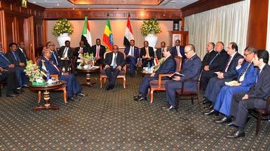 قمة أديس أبابا: حل كافة الخلافات حول سد النهضة خلال شهر