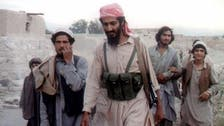 Fate of bin Laden's children gleaned from the Abbottabad files