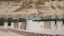 ظہور اسلام کی ابتدائی مسجد 'جواثا' ملبے کے نیچے سے دریافت