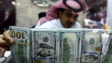 Saudi foreign reserves rise for third straight month
