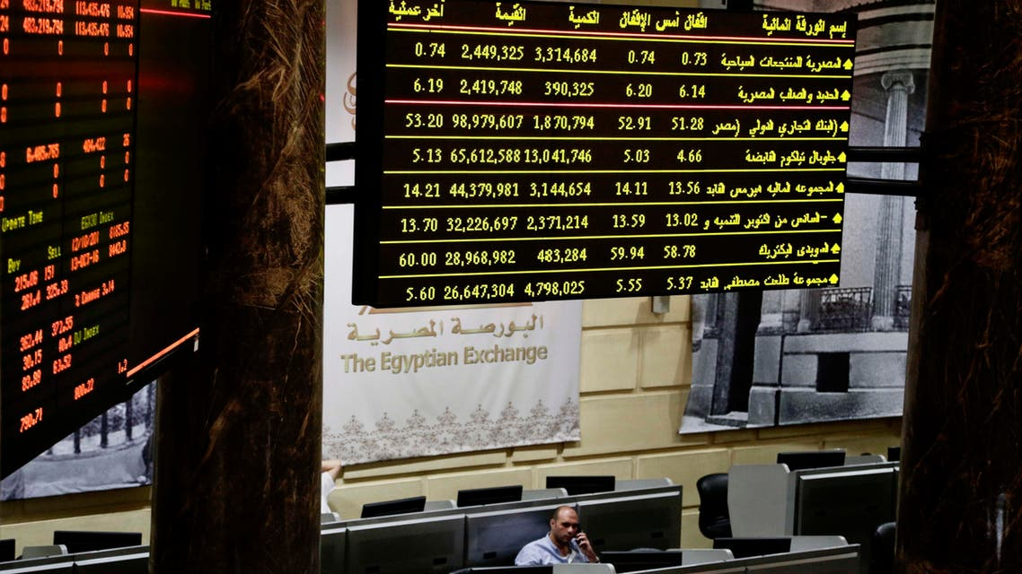 egypt stock market finance. (AP)