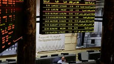 Egyptian digital payments company Fawry IPO oversubscribed 30 times