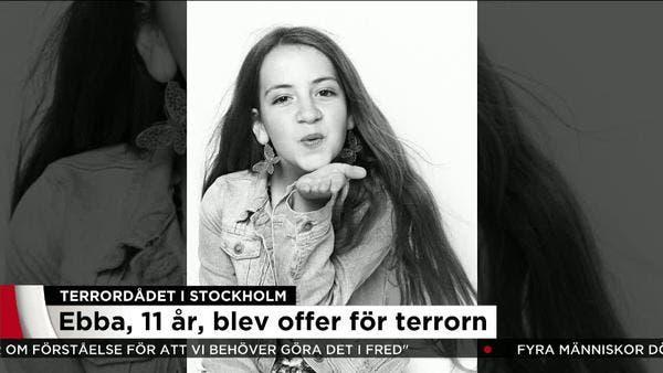 الطفلة إيبّا 11 عاما من ضحايا هجوم ستوكهولم الارهابي
