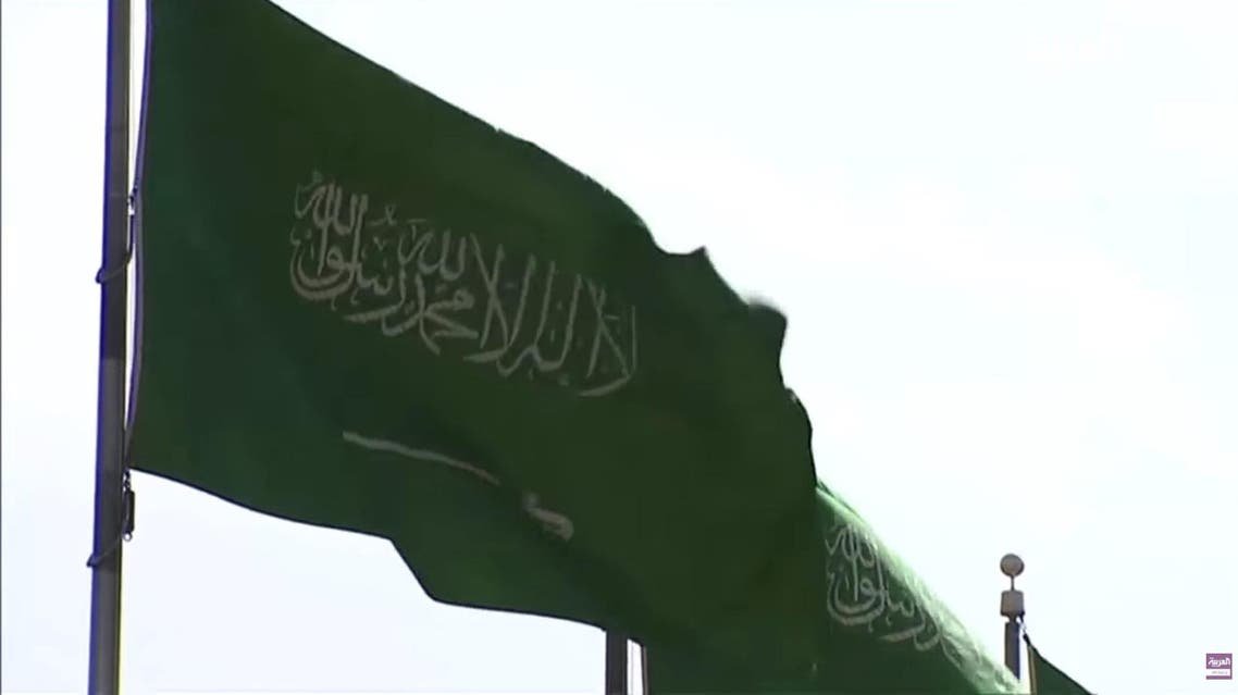 saudi flag alarabiya
