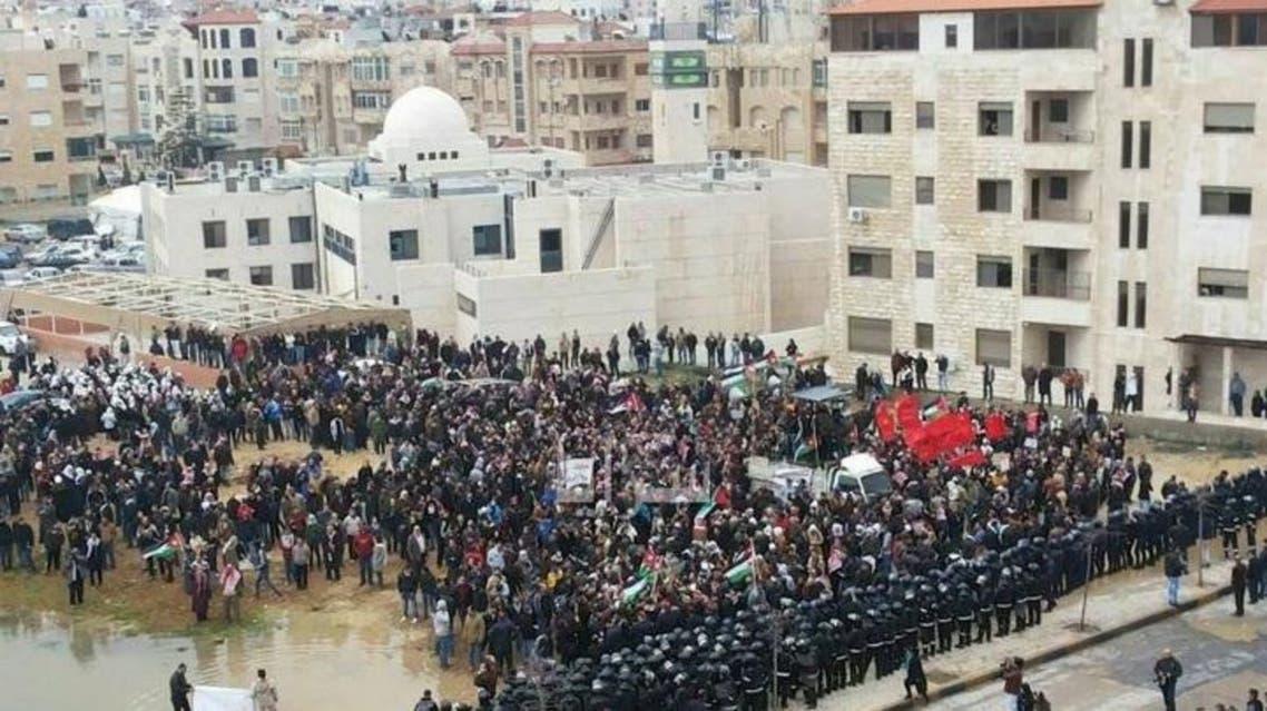 احتجاج سابق أمام السفارة الإسرائيلية في الأردن