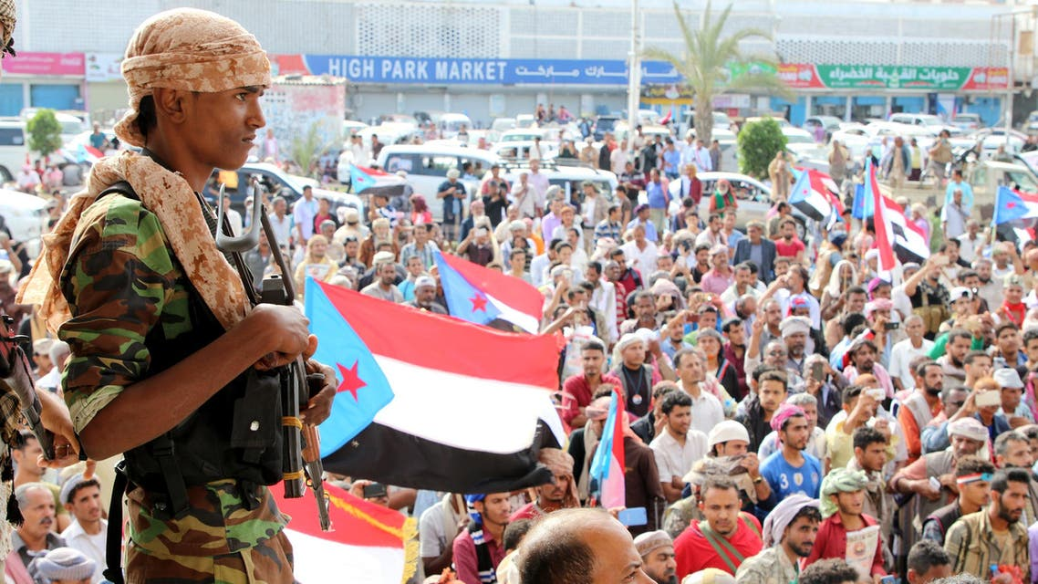 Supporters of the southern Yemeni separatists demonstrate against the government in Aden, Yemen January 28, 2018. (Reuters)