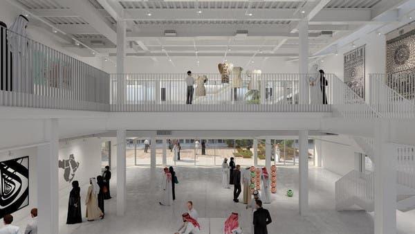 Art Jameel Announces Design Of 17 000 Sq Meter Creative Hub In Jeddah Al Arabiya English