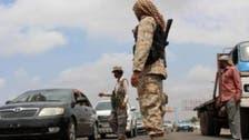 یمن: شبوہ صوبے میں القاعدہ کا سر کچلنے کے لیے آپریشن
