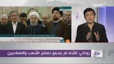 خامنہ ای 'شاہ ایران' کے عبرتناک انجام کو سامنے رکھیں: حسن روحانی