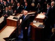 الكونغرس ينتظر قرار ترمب حول حضور جلسة مساءلة