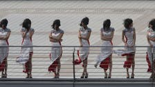 F1 to end long-standing practice of using 'grid girls'